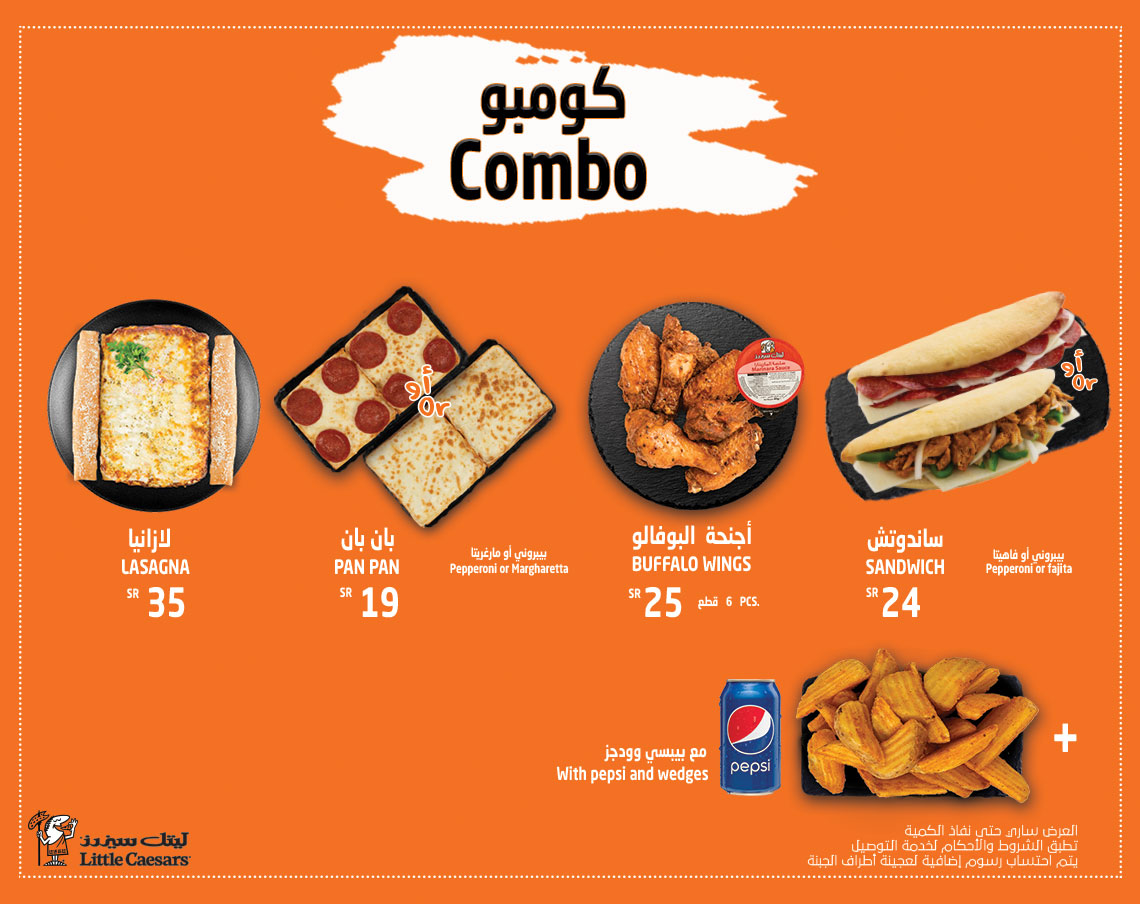 Little Caesars Little Caesars International Inc Is The Largest Carry Out Pizza Chain In The World And Bazbaza International Trading Co Ltd Riyadh Is The Franchisee Operating In The Kingdom Of Saudi